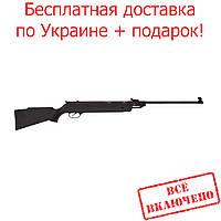 Пневматическая винтовка Hatsan mod 90 Magnum