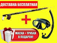 Пневматическое ружье OMER AIRBALETE CAMU 3D 80 см камуфляжный