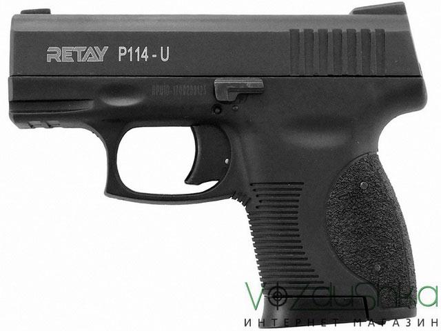 Стартовый пистолет Retay P114 black