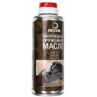 Масло оружейное синтетическое RecOil (0,4л), спрей