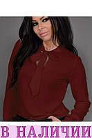 bde43b1f809 Скидки на Рубашки чёрные в Украине. Сравнить цены