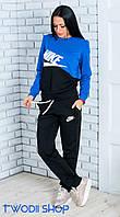 Трикотажный спортивный костюм Nike р. 42-44 электрик