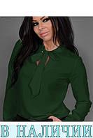Стильная приталенная офисная блузка с завязками на шее  Gabriela