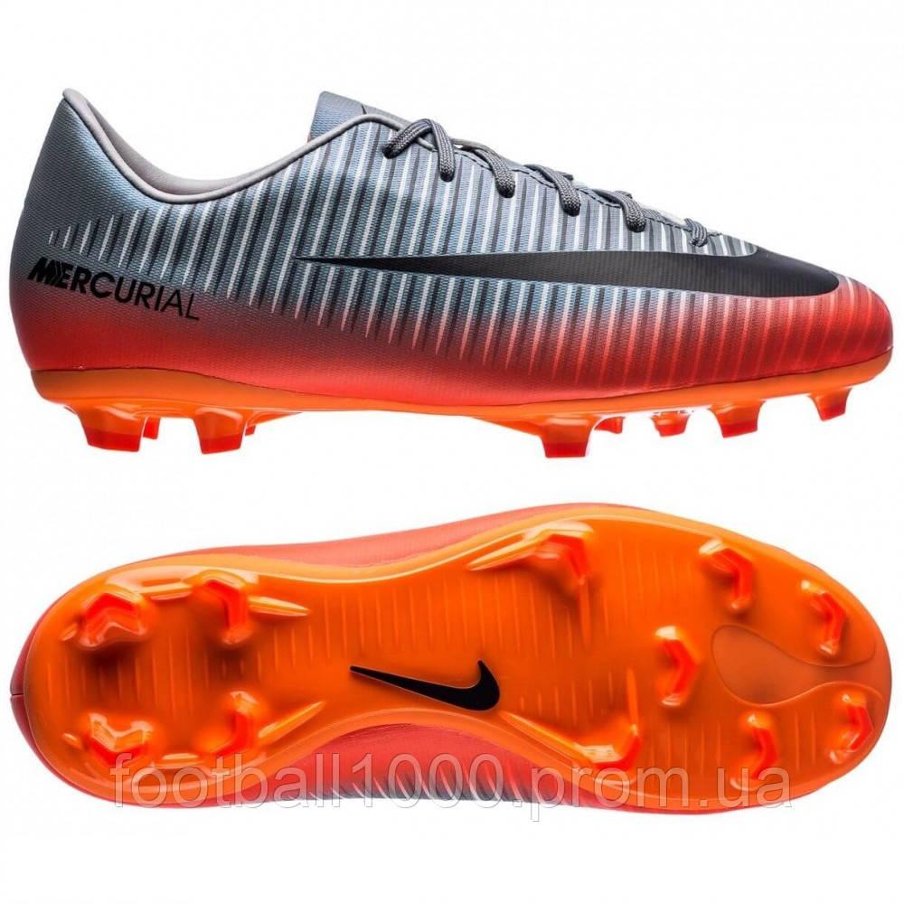 Детские футбольные бутсы Nike Mercurial Vapor XI CR7 FG 852489-001