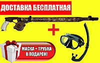 Пневмовакуумное подводное ружьё Omer Airbalete 12 Dry 70 см