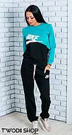 Трикотажный спортивный костюм Nike р. 42-44 бирюза