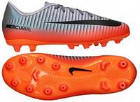 Детские футбольные бутсы Nike JR Mercurial Vapor XI CR7 AG 878643-001, фото 1