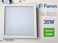 Встраиваемый светодиодный светильник 30w Feron AL2111 LED панель