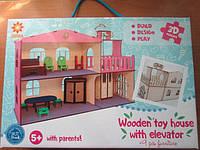 Кукольный домик с лифтом и комплектом мебели.