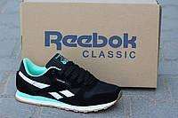 Стильные женские кроссовки Reebok Cassic, черные с мятными вставками