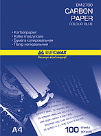 Папір копіювальний 210x297мм, 100 арк., синій