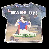 Детская футболка для девочки р. 128-134 ткань 100% ПОЛИЭСТЕР ТМ Дисней 1051 Зеленый 134