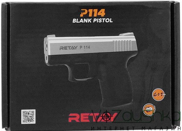 Коробка стартового пистолета Retay P114