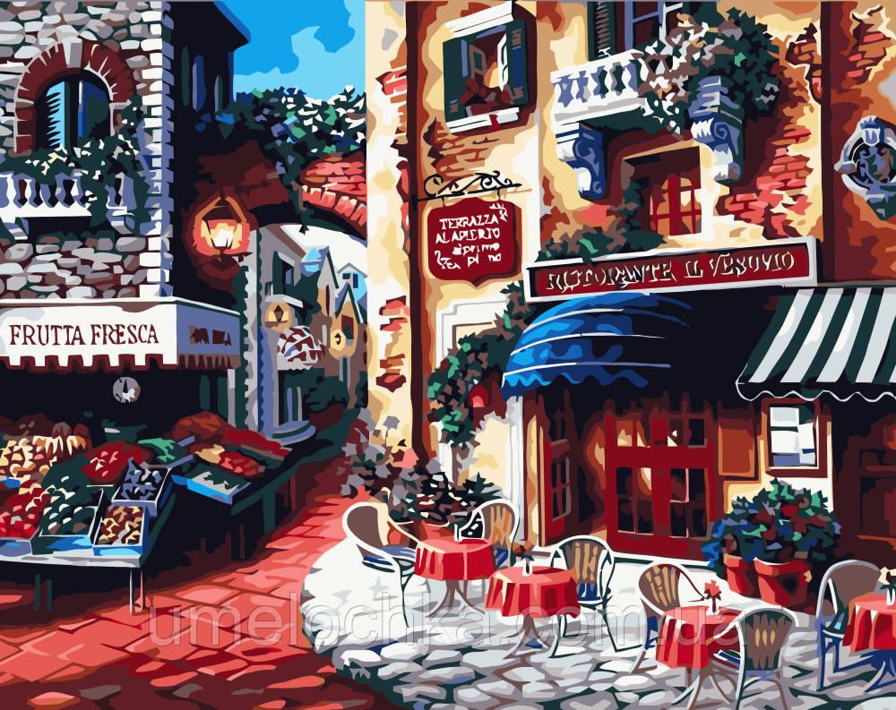 Картина раскраска по номерам пейзаж Итальянская улица (BRM-G171) 40 х 50 см