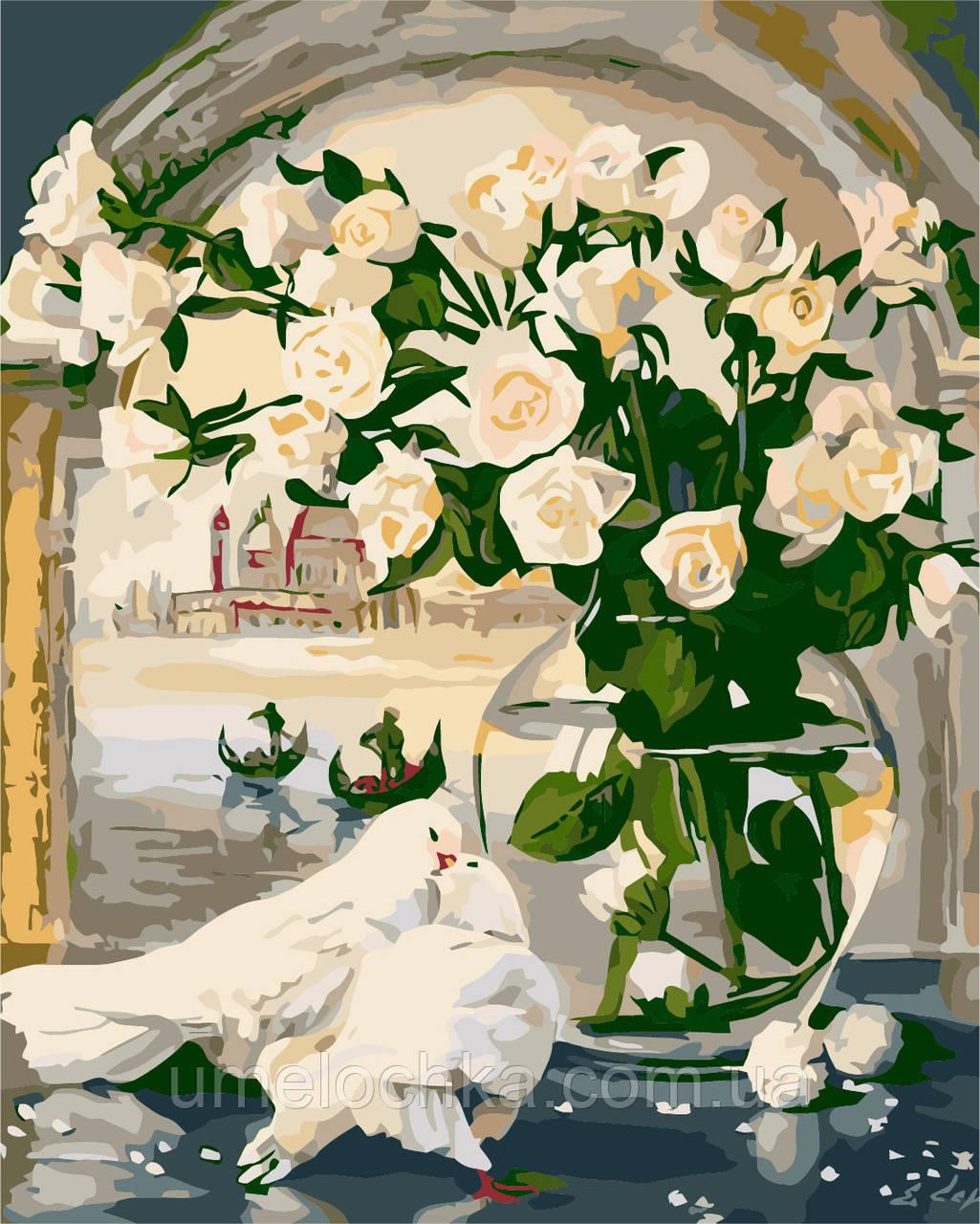 Картина по номерам Посланники любви Худ Самарская Елена (BRM-G308) 40 х 50 см