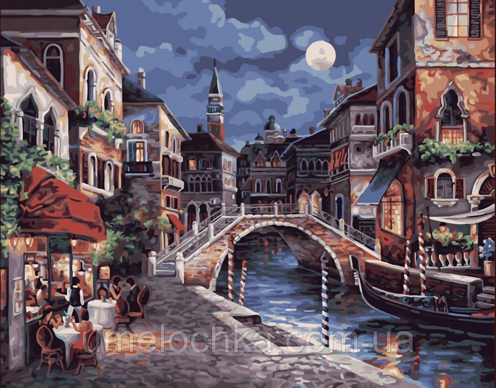 Картина раскраска по номерам пейзаж Улицы ночной Венеции худ Ли Джеймс (BRM-G350) 40 х 50 см