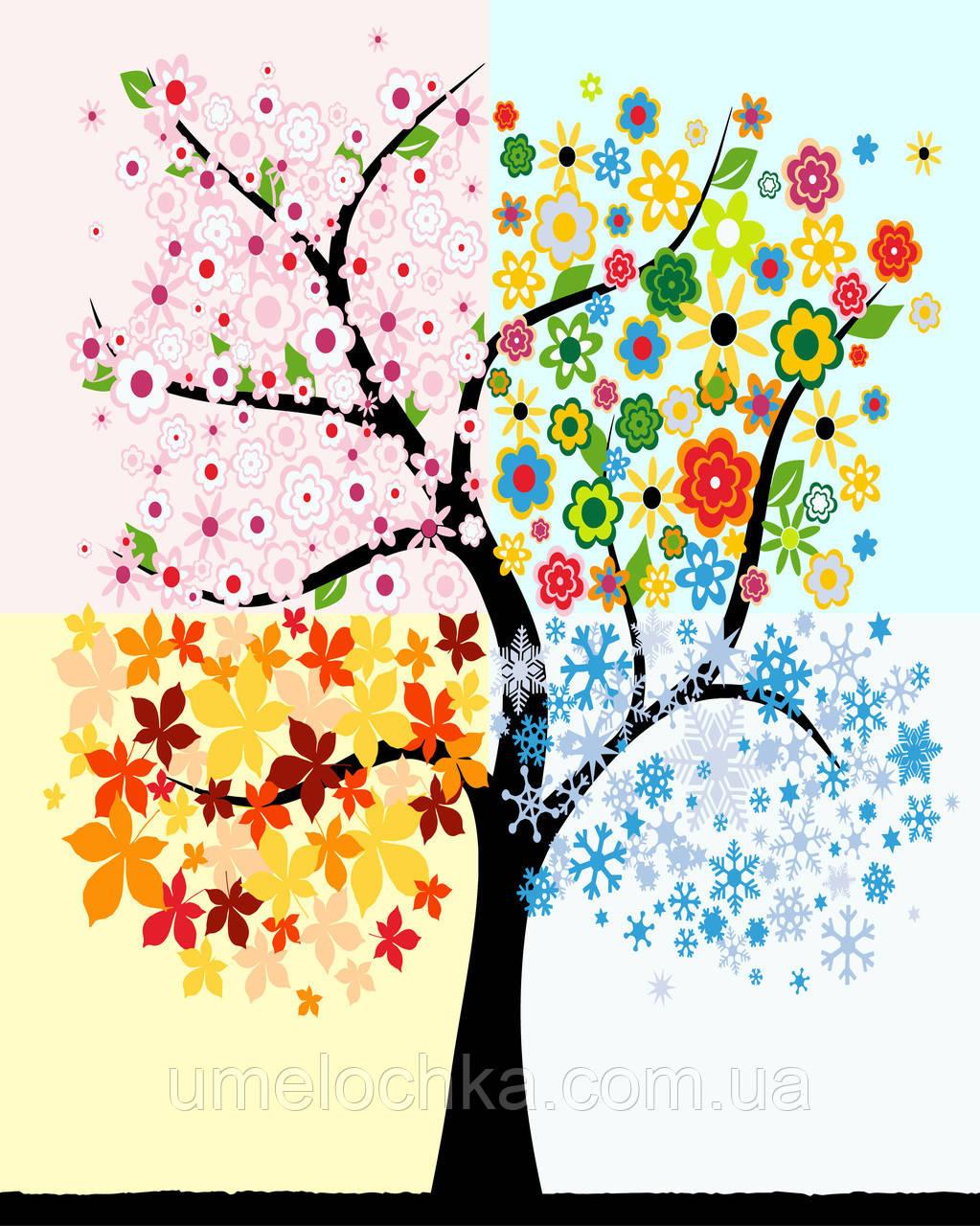 Рисование по номерам Дерево времен года (BRM-GX7459) 40 х 50 см