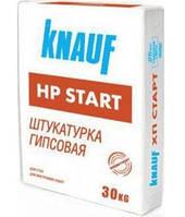 Штукатурка стартова гіпсова Knauf HP Start 30 кг