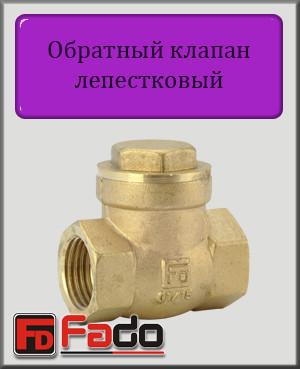 """Обратный клапан Fado 1"""" лепестковый"""