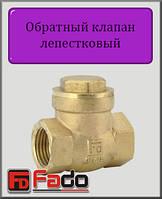 """Обратный клапан Fado 1/2"""" лепестковый"""