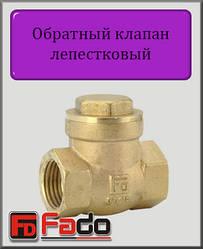 """Зворотний клапан Fado 1/2"""" пелюстковий"""