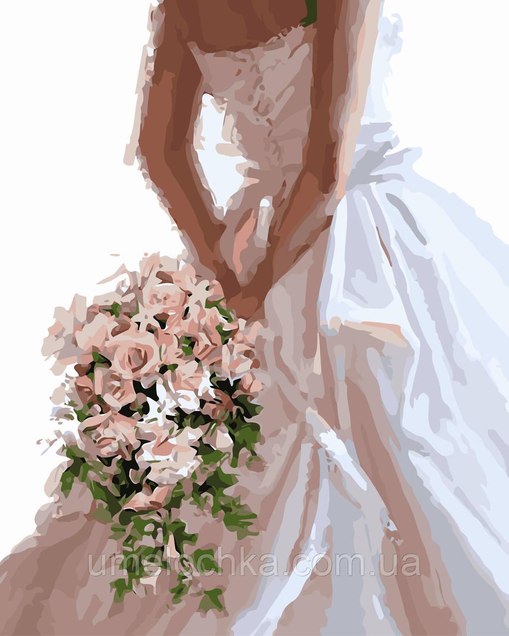 Картина-раскраска Букет невесты Худ МакНейл Ричард (BRM-GX8045) 40 х 50 см