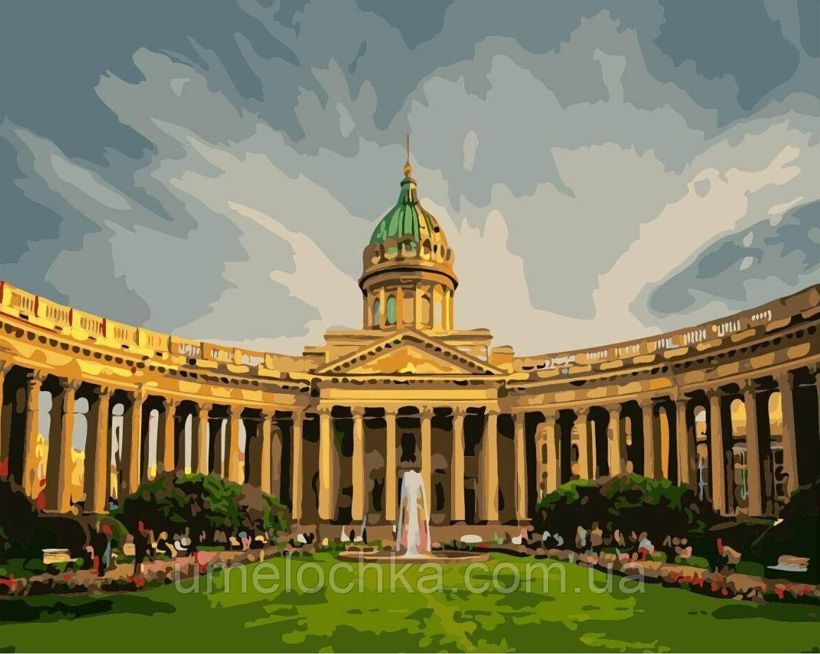 Картина по номерам Казанский собор (BRM-GX8120) 40 х 50 см