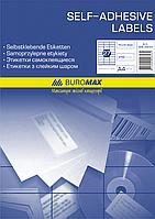 Етикетки з клейким шаром BUROMAX, 65 шт/арк., 38х21,2 мм, 100  арк. (BM.2864)