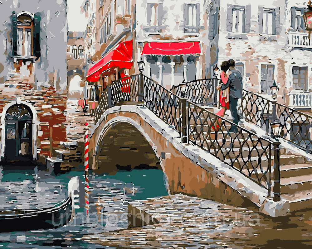 Картина-раскраска Мост влюбленных Худ МакНейл Ричард (BRM-GX8363) 40 х 50 см