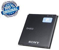 Аккумулятор батарея BA800 для Sony Xperia V LT25i / Xperia S LT26i оригинальный