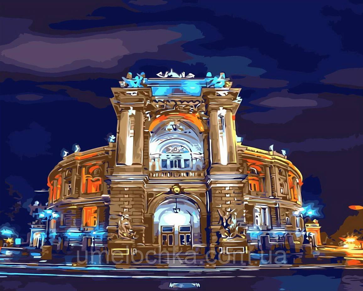 Картина-раскраска Оперный театр Одесса (BRM-GX8423) 40 х 50 см