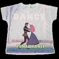 Детская футболка для девочки р. 140-146 ткань 100% ПОЛИЭСТЕР ТМ Дисней 1049 Зеленый 140