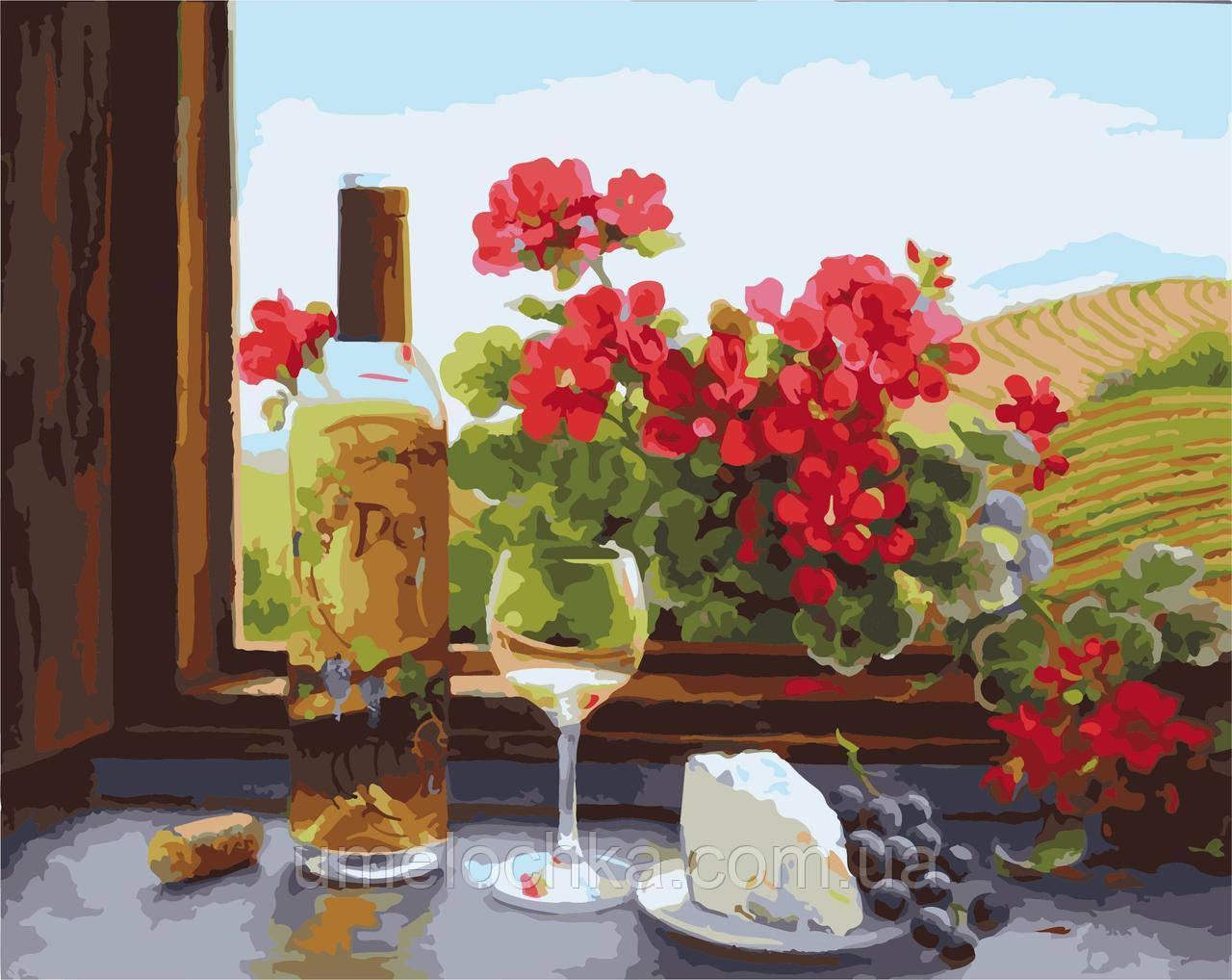 Раскраска по номерам без коробки Идейка Натюрморт с вином и геранью Худ Фран Ди Джакомо (KHO2205) 40 х 50 см
