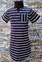 Детское летнее платье в полосочку, р. 116-134, т. синее