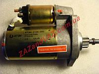 Стартер АТЭК Беларусь ВАЗ 2108-21099 редукторный на постоянных магнитах шестерни металл АТЭК 2108-000