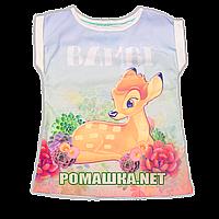 Детская футболка для девочки р. 110-116 ткань 100% ПОЛИЭСТЕР ТМ Бемби 1030 Зеленый 110