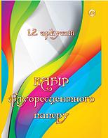 Цветная бумага А4 (7 листов + 5 флуоресцентные) Тетрада