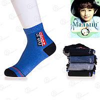Подростковые носки для мальчика с рисунком Малыш C-120 (12 ед. в упаковке)