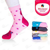Разноцветные носки подростковые для девочки Котики в горошек Малыш C-217-1 (12 ед. в упаковке)