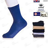Хлопковые носки подростковые для мальчика Корона C3111 (12 ед. в упаковке)
