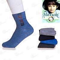 Яркие носки для подростка мелким оптом Малыш C-116 (12 ед. в упаковке)