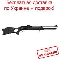 Пневматическая винтовка Hatsan Galatian lll Carbine