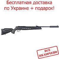 Пневматическая винтовка hatsan 125 sniper vortex