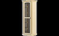 Пенал-витрина Флоренция ІІ