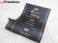 Сплошная инфракрасная пленка( 50 см ) для теплого пола P.T.C (Премиум )