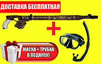 Подводные ружья премиум класса Omer Airbalete 12 Dry 80 см