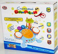 Детская ударная установка Счастливый барабан арт.7351