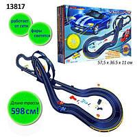 Детский гоночный авто трек «Легенда скорости» 13817 (длина 598 см)