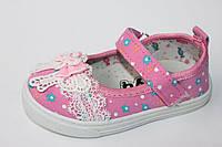 Босоножки для девочки текстиль розовые Большой выбор интернет магазин http://saxo.com.ua