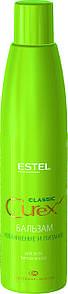 Бальзам «Увлажнение и питание» Curex Classic Estel 250 мл.
